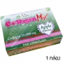 pib-collagen-max-jp-2-500x500